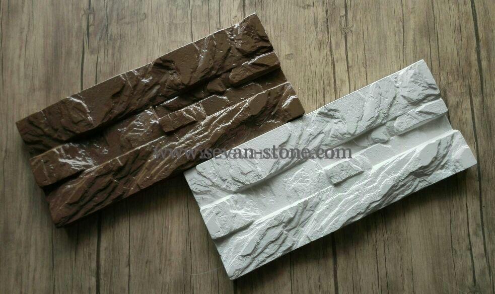 آنتیک- سنگ مصنوعی سوان